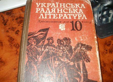 Soviet Txbks